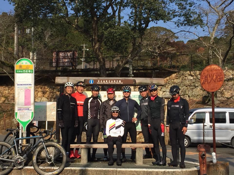 山岳サイクリング会